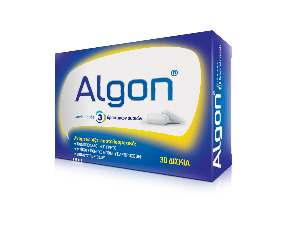 algon package tropos drasis